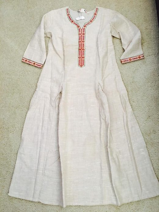 Light Cream Kurti with Red Border